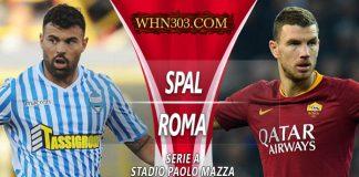 Prediksi SPAL vs Roma 17 Maret 2019