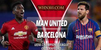 Prediksi Manchester United vs Barcelona